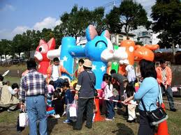 Dog theme park parc d'attraction pour chiens Japan Japon Asie Asia