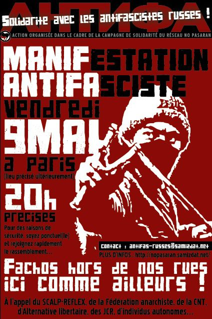 Album - Manifestation---Evenements
