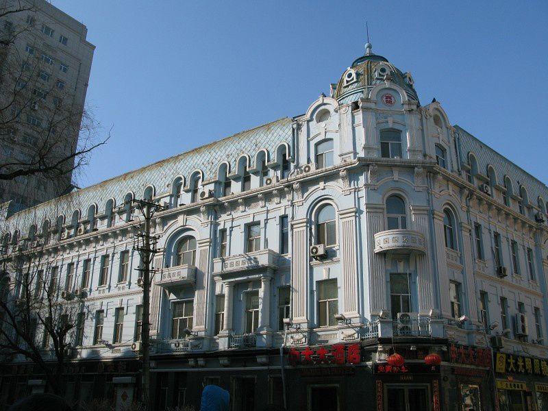 Album - Harbin