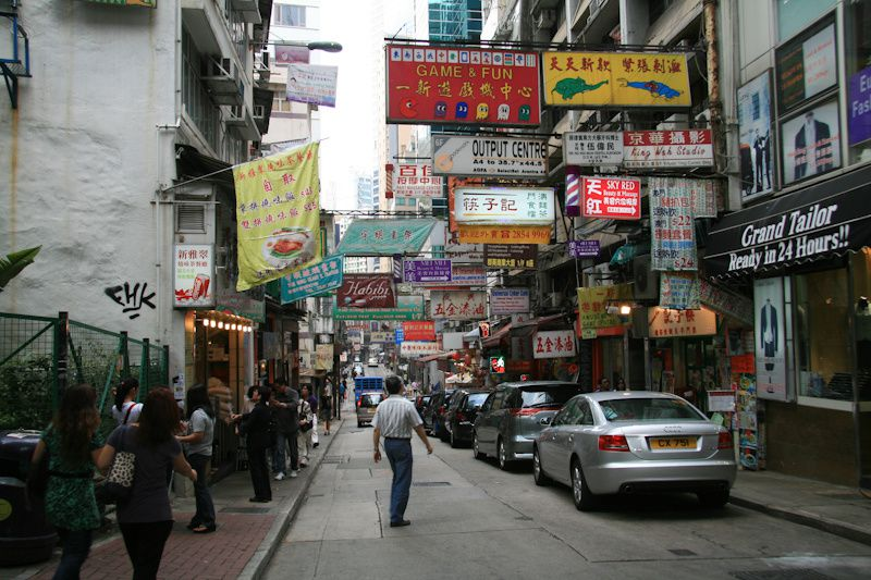Album - Hong-Kong