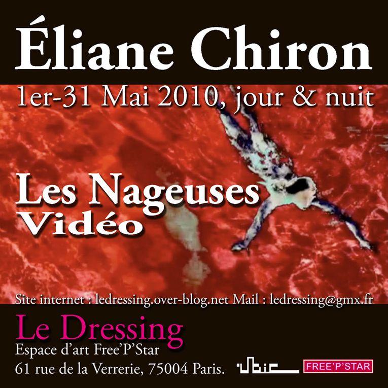 Vidéos en vitrine, visibles de la rue.Free'P'Star, 61 rue de la Verrerie, Paris 4e.