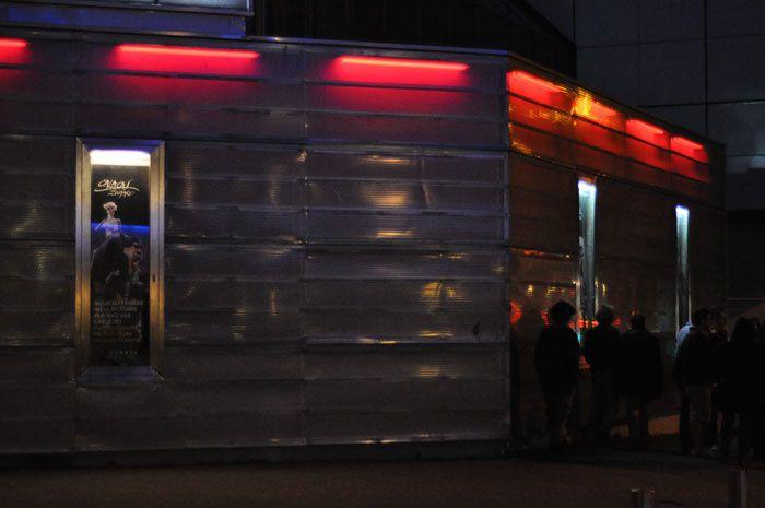 Album - Brest by night