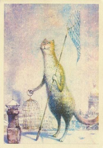Album - Les cartes recues