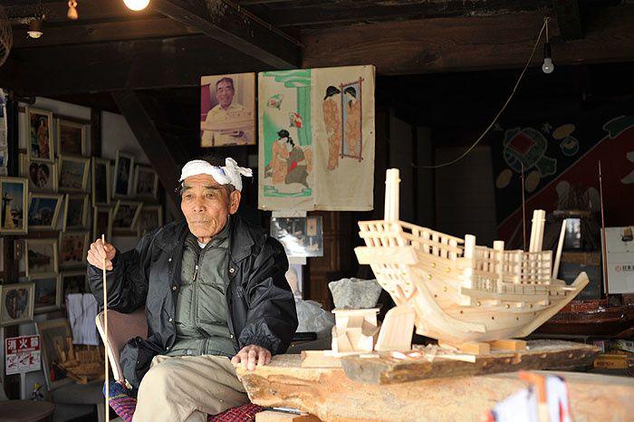 seto naikai , ile osaki-shimo-jima