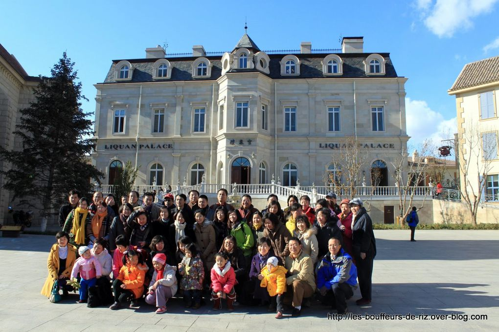 Album - Chateau-Changyun