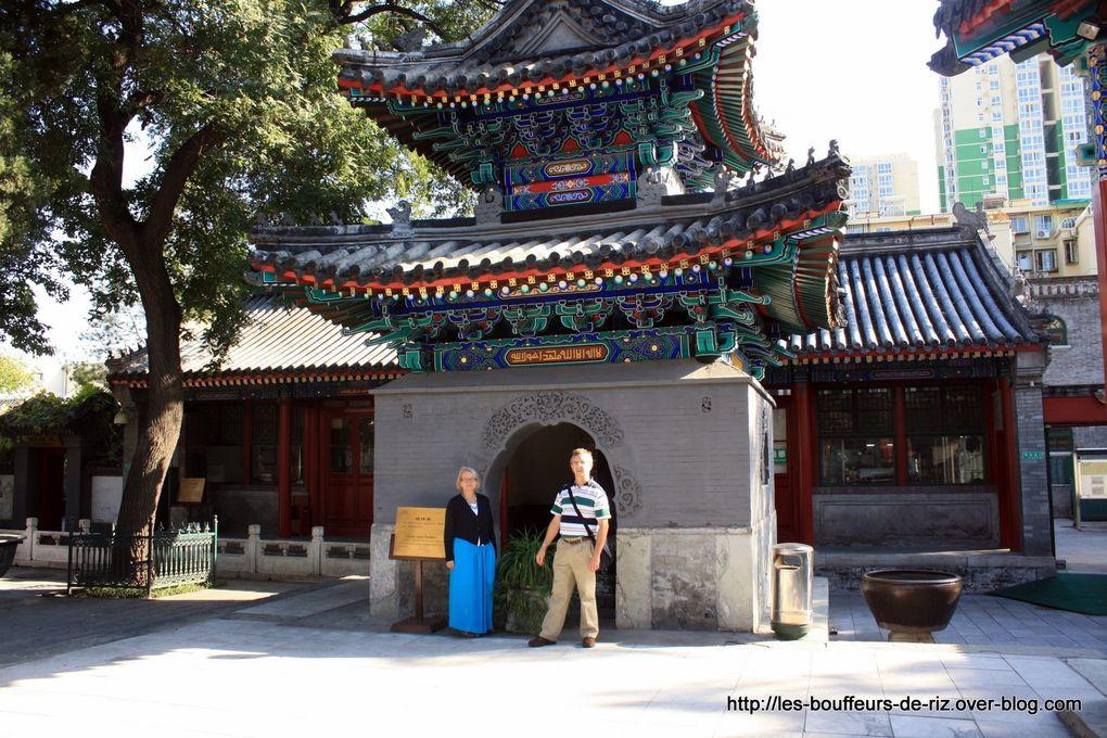 Photos de Pékin