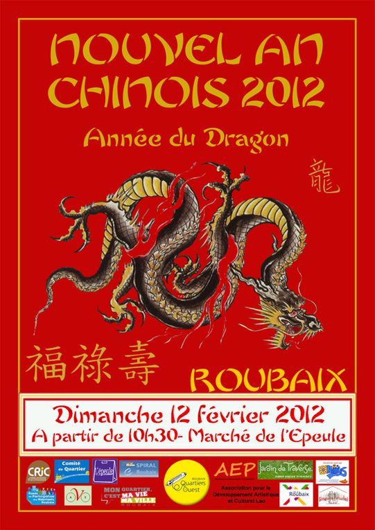 Epeule-Nouvel-An-Chinois