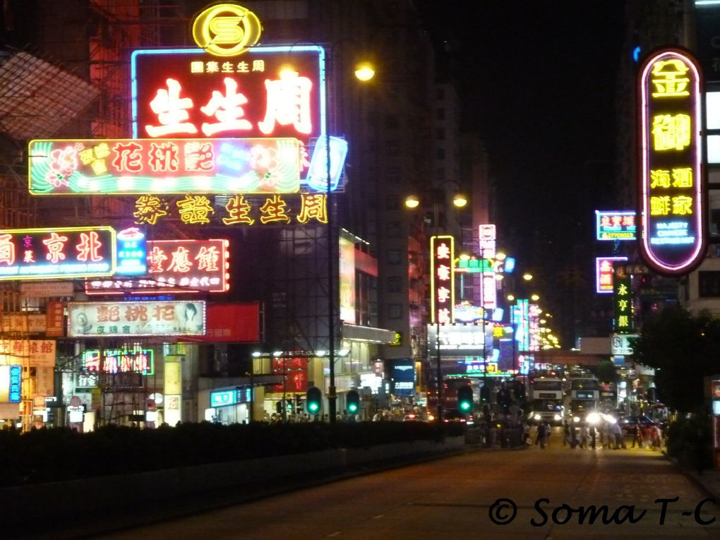 Album - Hong-Kong