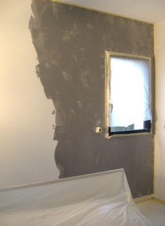 Peinture décorative, enduit décoratif gris à effet nuancé, effet tadelakt, stuc, absolument déco entreprise de peinture batiment et peinture décorative sur région Parisienne