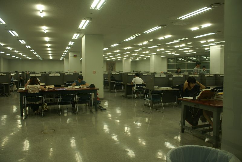 Album - Korea-University