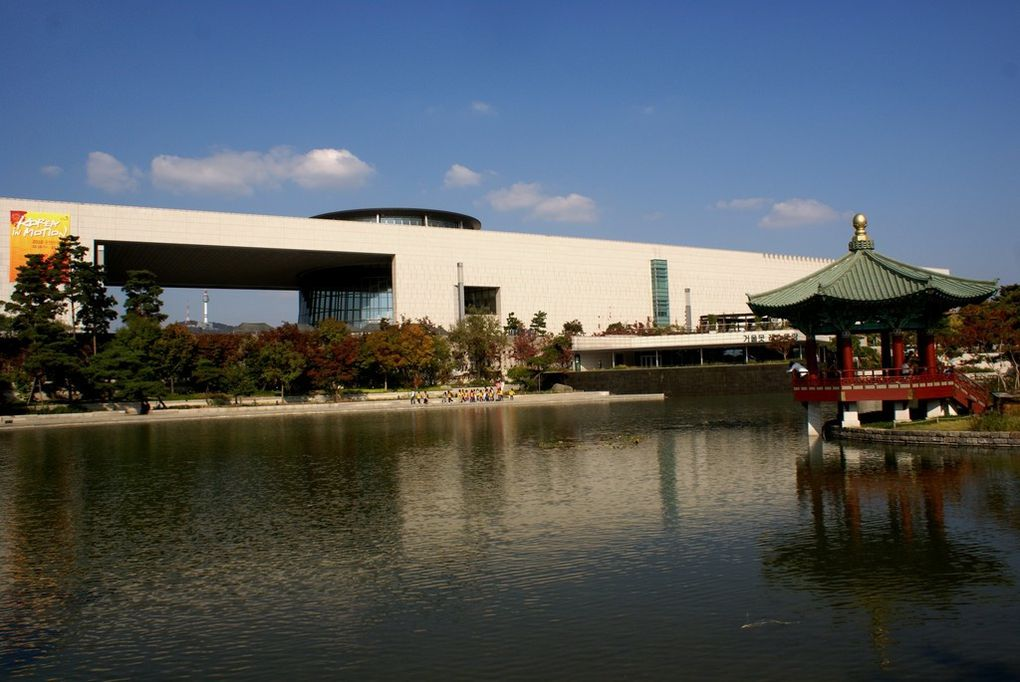 Album - Musee-National-de-Coree