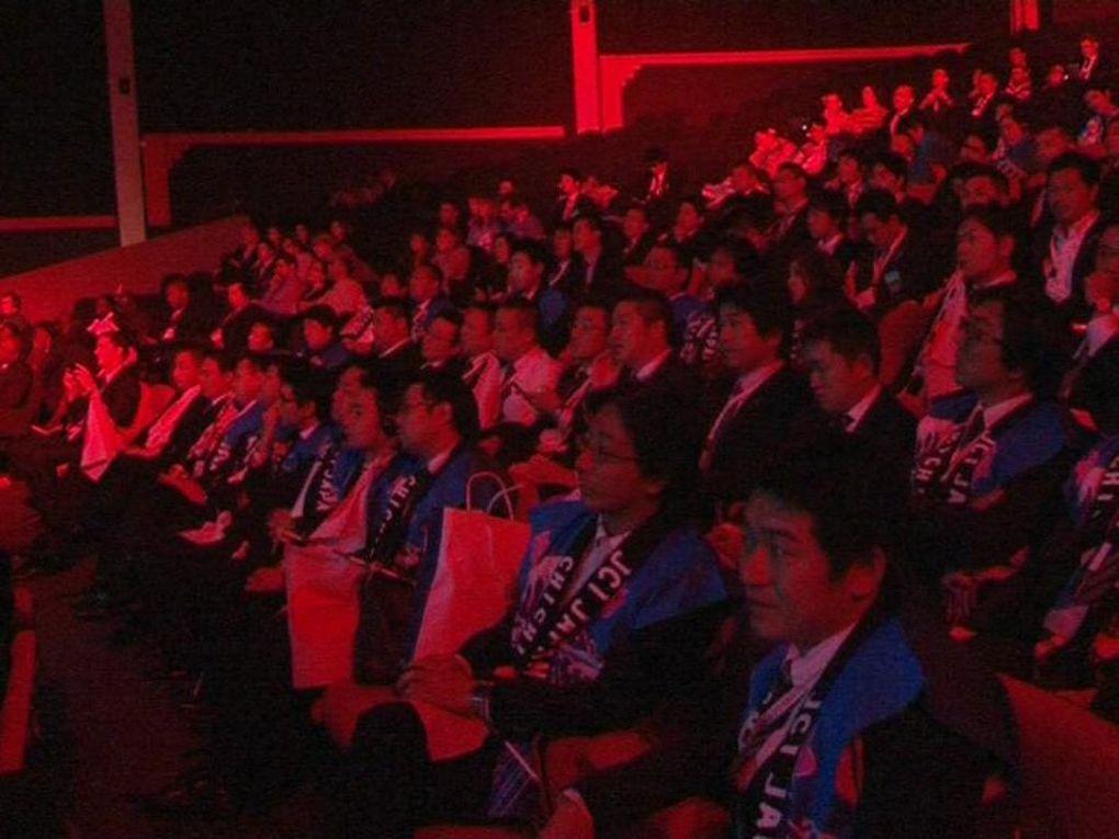 4 novembre 2011, Brussels Expo. Mialy Rajoelina, First Lady of Madagascar à la remise des Awards, lors du 66è Congrès Mondial de la Jeune Chambre Internationale - JCI-. Ell y a prononcé un discours en français plébiscité