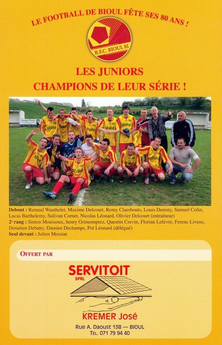 Album - Les juniors.
