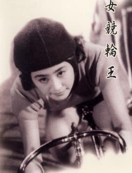 courses feminines des annees soixante et actuelle equipe  promotionnelle LOVE9 et fixies taiwanaises.