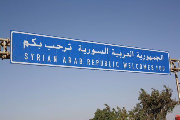 Syrie 11.2010