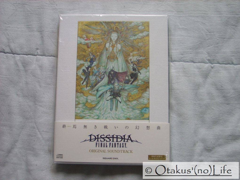 Album - Deballage-OST-Dissidia-Final-Fantasy