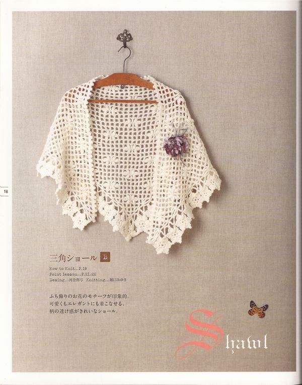 Album - Livres de crochet Japonais