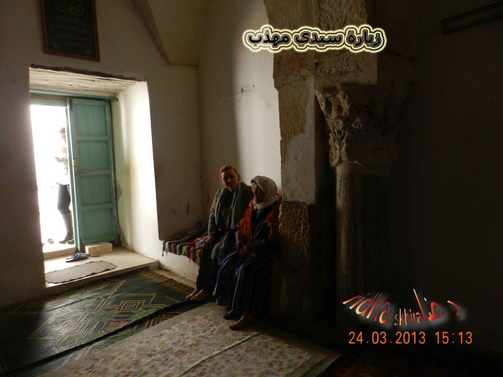 زيارة سيدي مهذب مارس 2013Ziara w niara,,http://www.laskhira.blogspot.com/http://www.flickr.com/photos/laskhira/setshttp://skhira.over-blog.com/http://www.dailymotion.com/user/skhira/