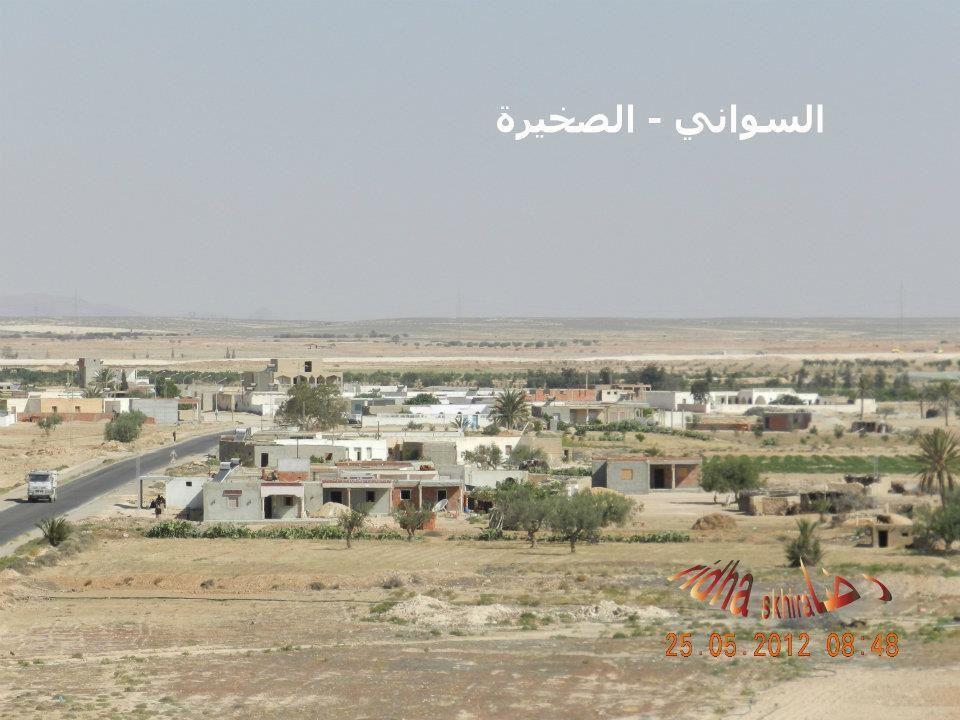 Hmeda, Souani الحمادة, السواني