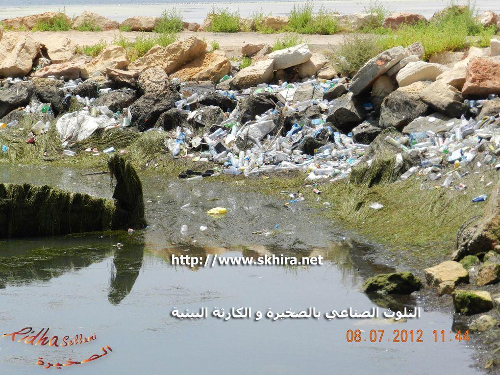 التلوث الصناعي بالصخيرة و نتائجه على كل خليج قابسو المناطق الفلاحية المجاورة لمعتمدية الصخيرة و على صحة الاهالي و العملةLa pollution industrielle e