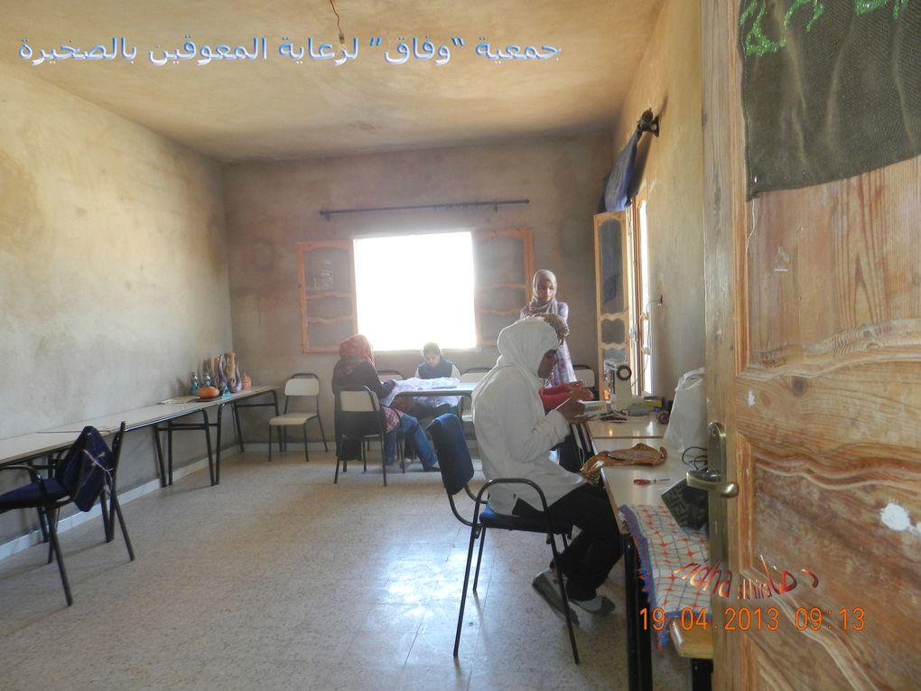 """جمعية """"وفاق"""" لرعاية المعوقين بالصخيرةAssociation wifak pour les handicapés à skhira toutes les photos sur :www.flickr.com/photos/laskhira/setst"""