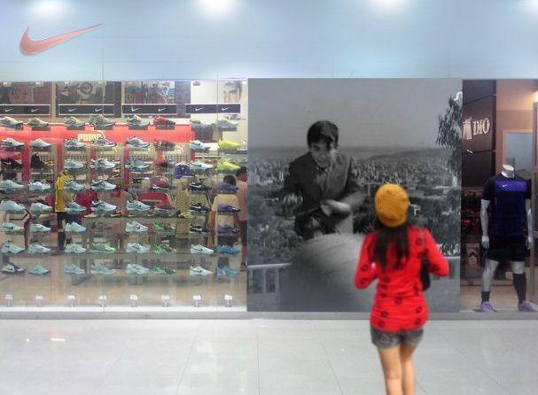 Fotos de la película