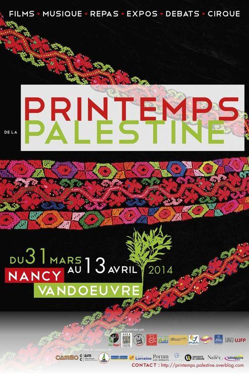Palestine. Iconographie