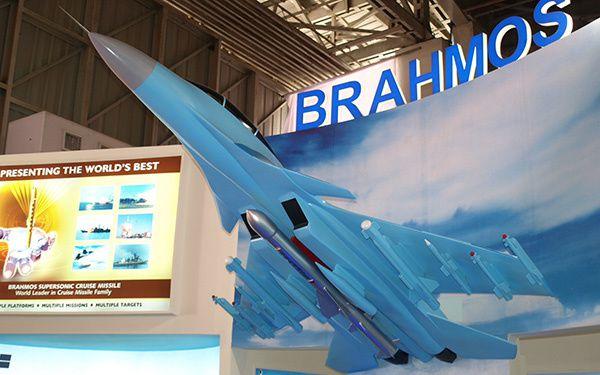 Brahmos-2