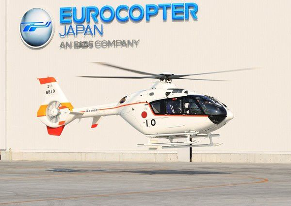 EC135-Training-Helicopter