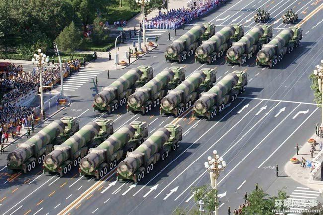 DF-41-Dongfeng-41