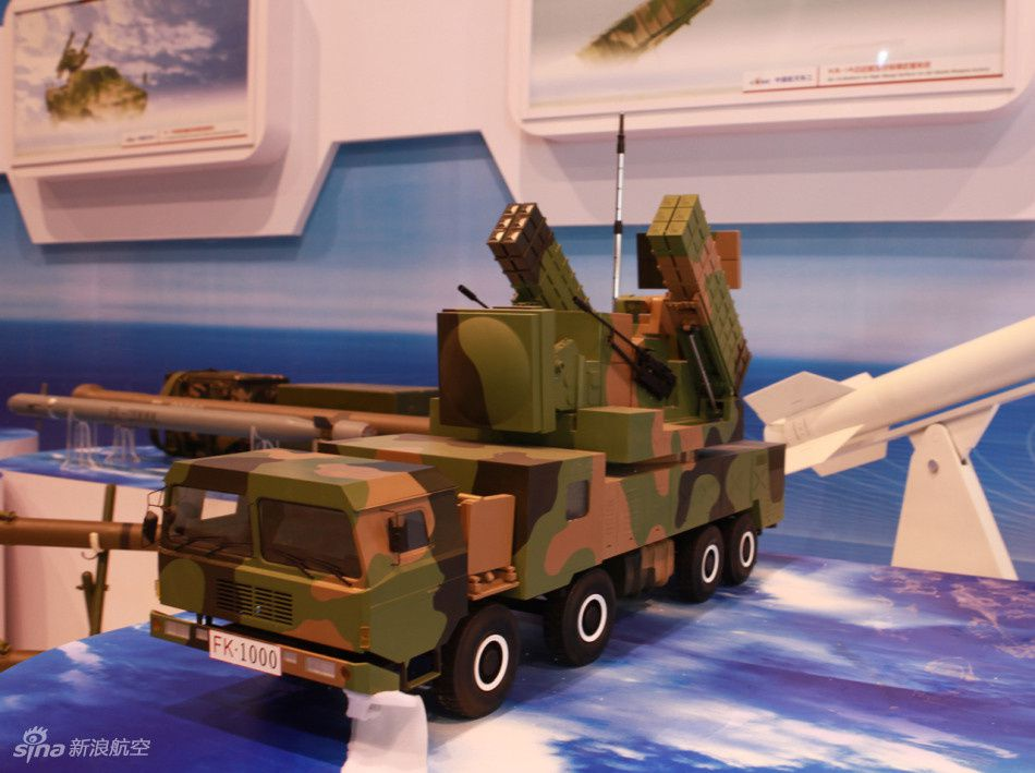 FK-1000-anti-aircraft-system