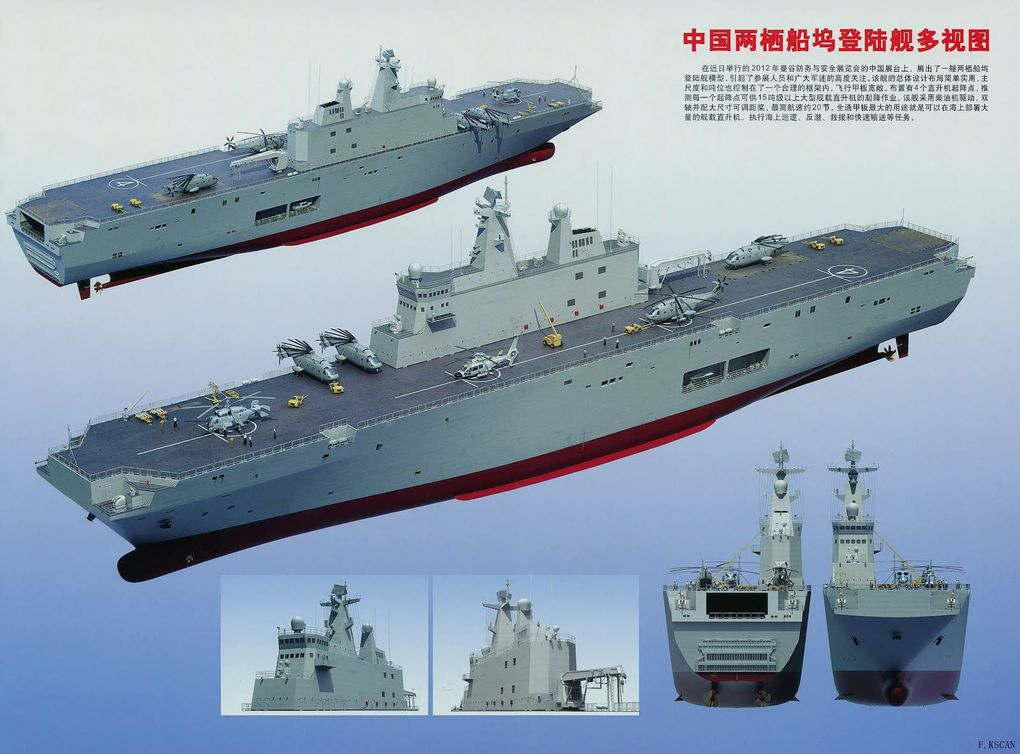 Type-081-LHD