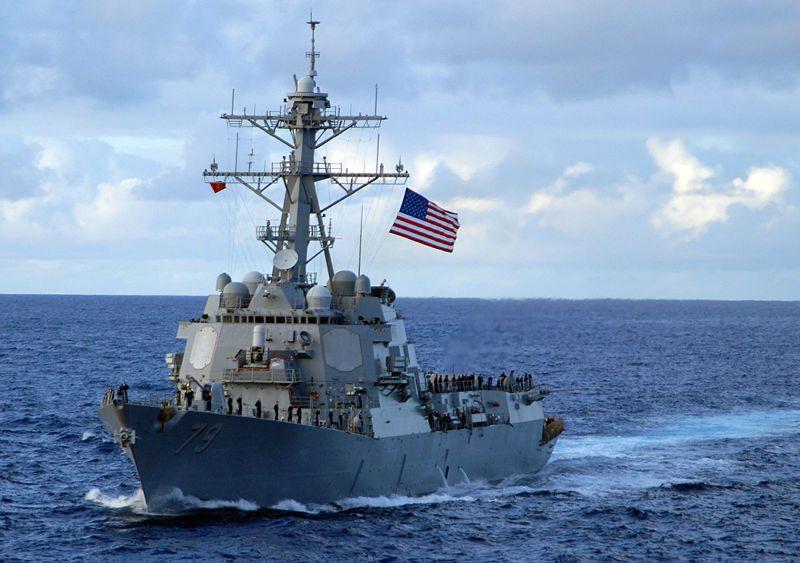 USS-Oscar-Austin--DDG-79-