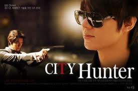 Album - CITY-HUNTER