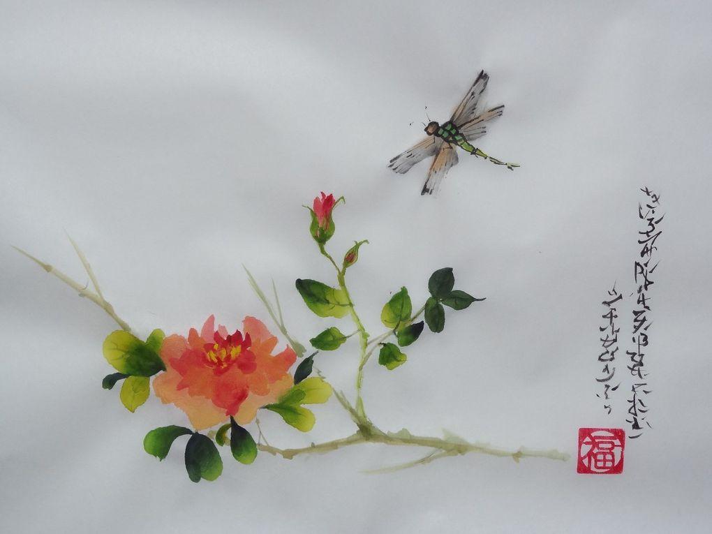 Aquarelles sur papier de rizStyle chinois spontané