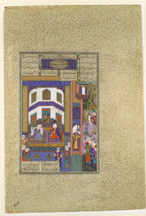 L'un des manuscrits les plus splendides du Livre des rois de Ferdowsi est celui réalisé à Tabriz pour le roi safavide Shah Tahmasp dans les années 1520-1530. Source des images : Metropolitan Museum of Art, New York (tous droits réservés)
