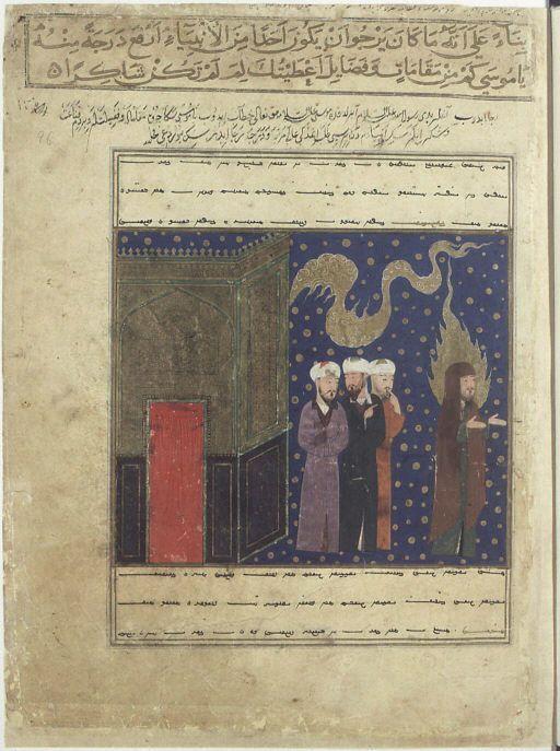 L'ascension céleste du Prophète Muhammad, illustrée dans un manuscrit du XVe siècle réalisé à Herat.Source : BNF Richelieu Manuscrits Supplément turc 190. Référence : Mîr Haydar, Mirâdj-Nâme, Afghanistan, Hérât, XVe siècle.