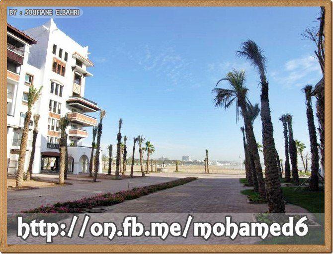 Agadir Album Photos - ألبوم صور أكادير