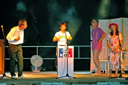 Notre premier spectacle, créé en 2002. C'est lui qui a donné son nom à la Compagnie. Les photos de cet album ont été prises au Muy par Robert Pirotte