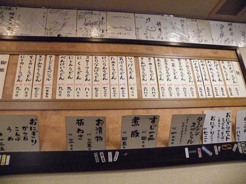 JAPON-restos