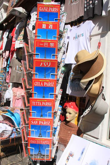 Quelques vues du quartier parisien de Montmartre (18° arrondissement)