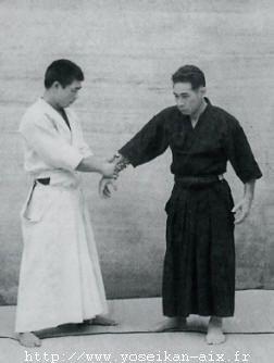 Images diverses liées au Yoseikan Budo, à son fondateur, à sa famille et aux élèves de l'école Mochizuki