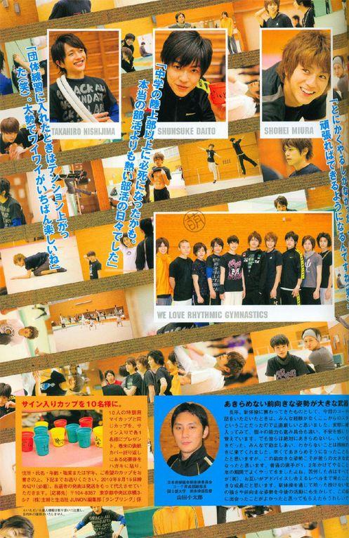 Voici les scans du photobook du drama Tumbling !(Vous trouverez un lien pour télécharger directement le photobook sur l'article du blog correspondant ! :D)
