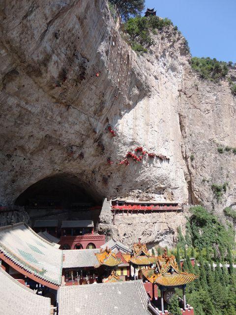Le Shanxi, une des provinces du charbon mais aussi une des provinces où l'architecture chinoise est impressionnante. Pingyao, mais aussi le monastère suspendu Xuang Kong Si, ou le site de Mian Shan