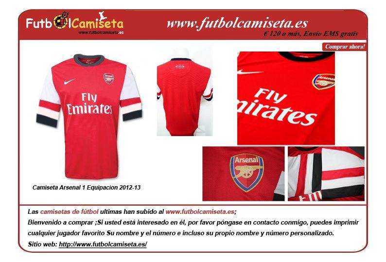 Camiseta-Espana-2012-13 en www.futbolcamiseta.es