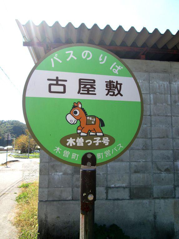 La région de Kiso, dans la préfecture de Nagano, a 150km de Nagoya.