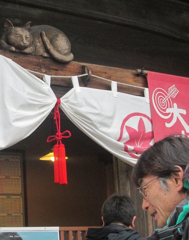 Ville d'Ise, Toba et Futami, dans la prefecture de Mie, au Japon