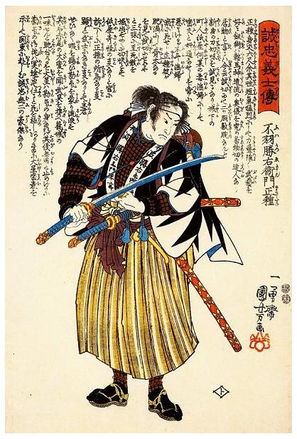 """Voici la série d'estampes appelée """"Seichû gishi den"""", 誠忠義士傳, réalisée entre août 1847 et janvier 1848 par Utagawa Kuniyoshi."""