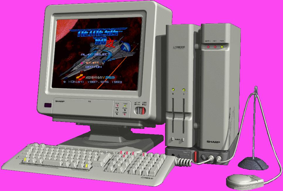 Album - Old-Japanese-Computer-Games