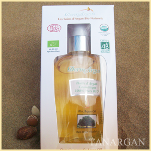 Album - argan